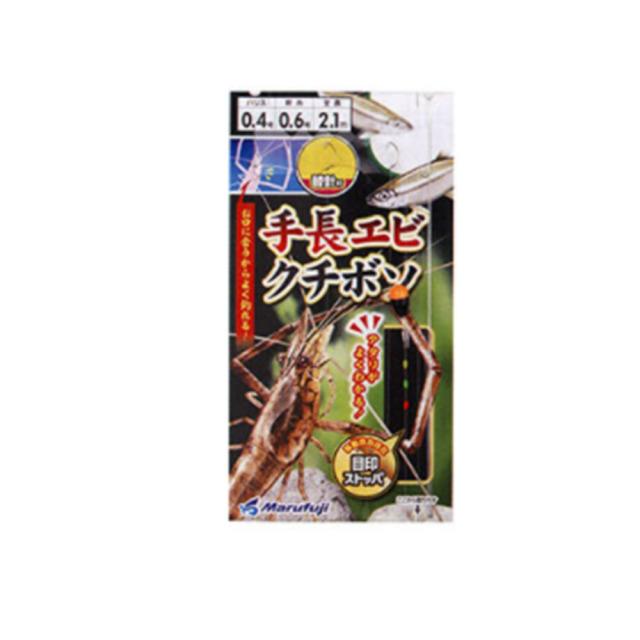 【Cpost】マルフジ 手長エビ・クチボソ K-049 (hd-316194)