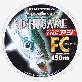 【Cpost】ユニチカ ナイトゲーム THE アジFC  150M 3LB