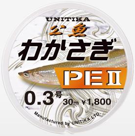 【Cpost】ユニチカ わかさぎPE2  30M 0.3号
