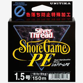 【Cpost】ユニチカ シルバースレッド ショアゲームPE  200M 0.6号