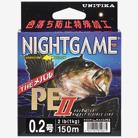 【Cpost】ユニチカ ナイトゲーム THE メバルPE2  150M 0.4号