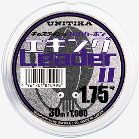 【Cpost】ユニチカ キャスライン エギングリーダー2  30M 2号