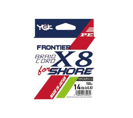 【Cpost】YGKよつあみ フロンティア ブレイドコードX8 forショア 150m 2号 (30LB)