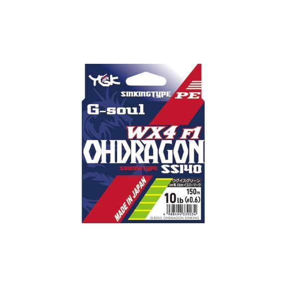 【Cpost】YGKよつあみ G-SOUL オードラゴン WX4F-1 SS140 150m 1.0号