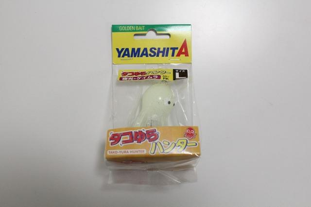ヤマシタ タコゆらハンター L FK