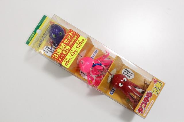 ヤマシタ タコゆら兄弟 3L(3兄弟:3連結)