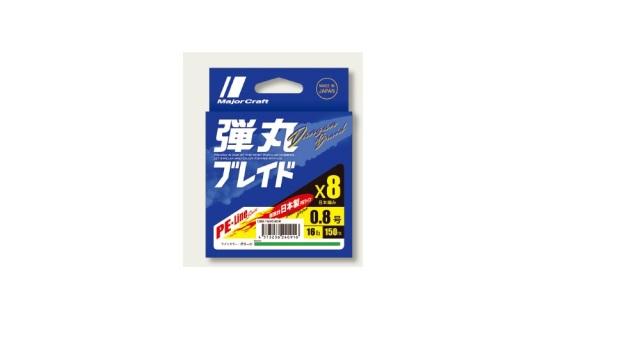 【Cpost】メジャークラフト 弾丸ブレイドX8 200m 2.5号 マルチカラー (5色/10mマーカー)