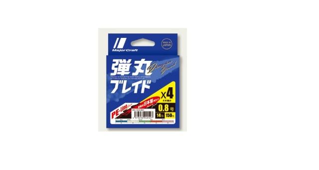 【Cpost】メジャークラフト 弾丸ブレイドX4 200m 2.5号 マルチカラー (5色/10mマーカー)