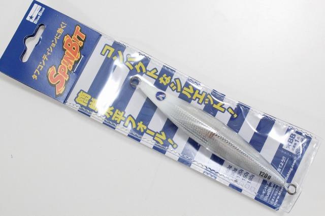 【Cpost】ブルーブルー SpinBit(スピンビット) 90g #08 グローヘッドS