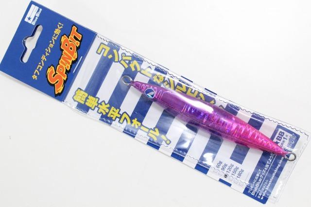【Cpost】ブルーブルー SpinBit(スピンビット) 90g #10 ムラピンクグロー