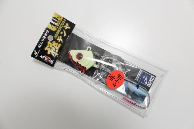 【Cpost】ハヤブサ 船太刀魚専用 極テンヤ 40号 レッドラメ