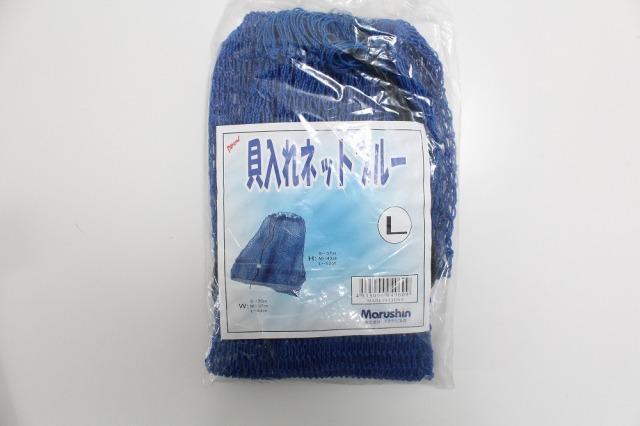 マルシン漁具 貝入網ネットブルー M