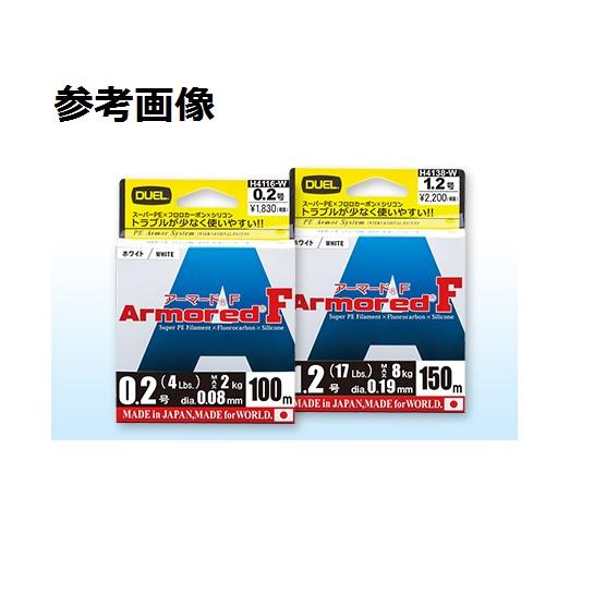 【Cpost】デュエル ARMORED(アーマード) F 150M 1.0号 W