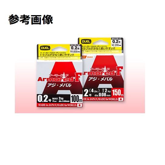 【Cpost】デュエル ARMORED(アーマード) F アジ・メバル 150M 0.3号 O