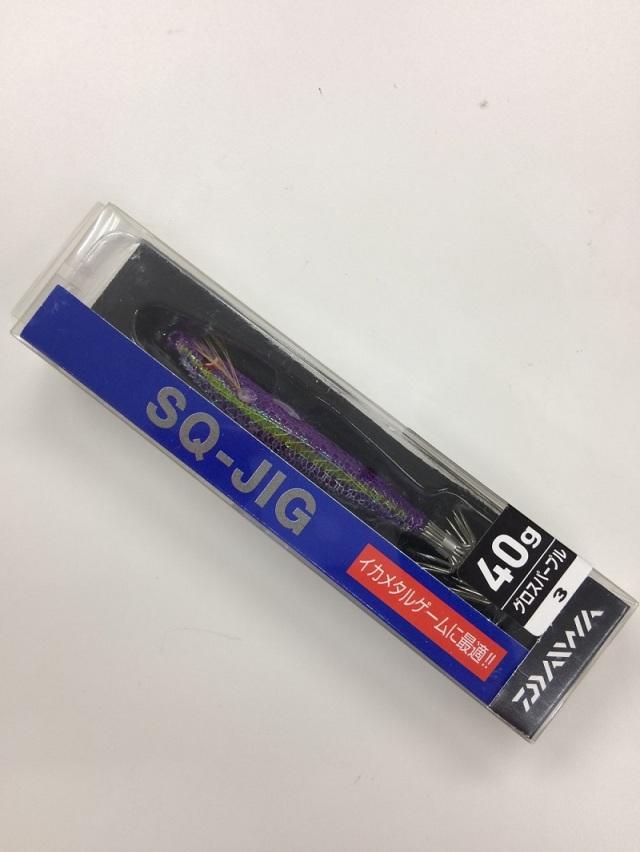【Cpost】ダイワ SQ-JIG40 グロスパープル