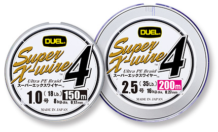 【Cpost】デュエル SUPER X-WIRE 4(スーパーエックスワイヤー4) 200m 4.0号 10m毎5色マーキング