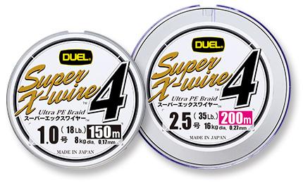 【Cpost】デュエル SUPER X-WIRE 4(スーパーエックスワイヤー4) 200m 2.0号 10m毎5色マーキング