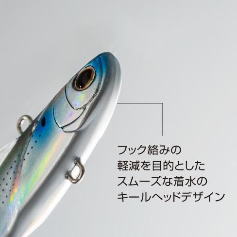【Cpost】シマノ エクスセンス サルベージソリッド 85ES XV-285Qチャートキャンディ05T