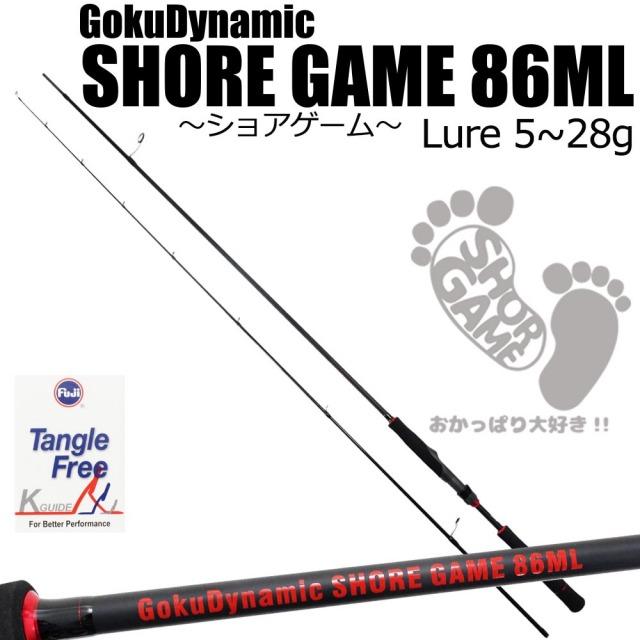 GokuDynamic SHOREGAME86ML (goku-086576)