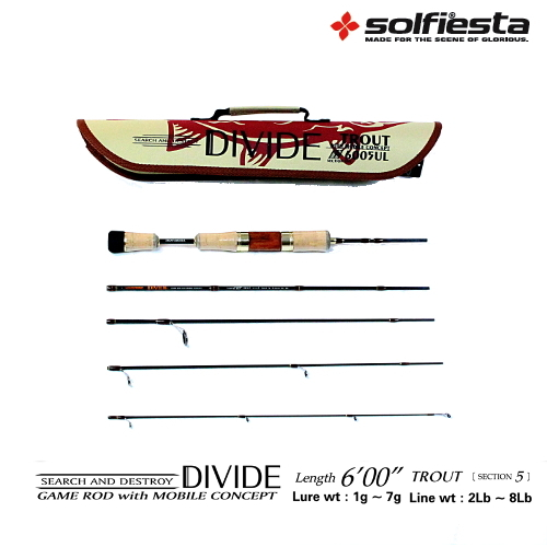 コンパクトトラウトロッド ディバイドトラウト 6.0fUL (solf-022393)