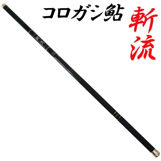 鮎コロガシ竿 斬流 GRADE-1 720[solf-019959]