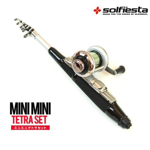 超小継穴釣りセット ミニミニテトラセット90 60サイズ(solf-059948)