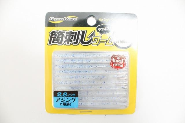 【Cpost】アクアウェーブ 簡刺しワーム 2.8インチ #T33クリア/ブルーF
