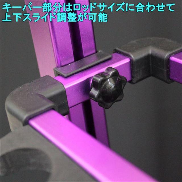 【アウトレット】アルミ製 高級オリジナルロッドスタンド 24本掛け(ゴールド/パープル/ガンメタ/ブラック)(out-120048)