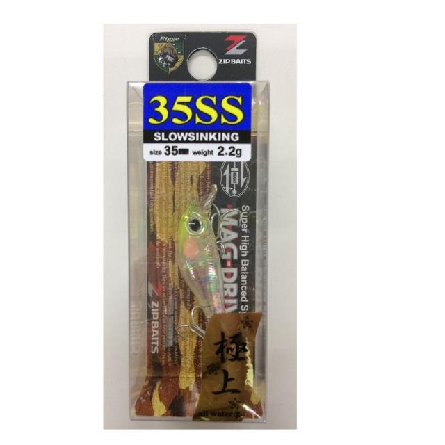 【Cpost】ジップベイツ リッジ 35SS クリアチャートヘッド極上アバロン