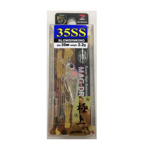 【Cpost】ジップベイツ リッジ 35SS クリアパープルヘッド極上アバロン
