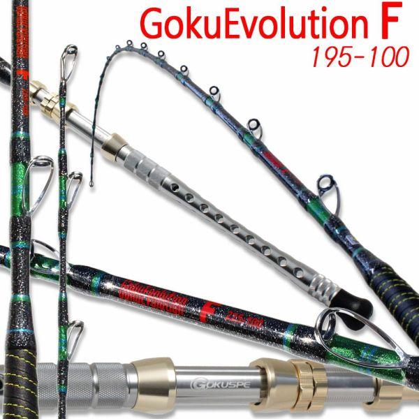 竿袋無しお買い得新品!総糸巻 GokuEvolution F 195-100 ブラック(old-0053)