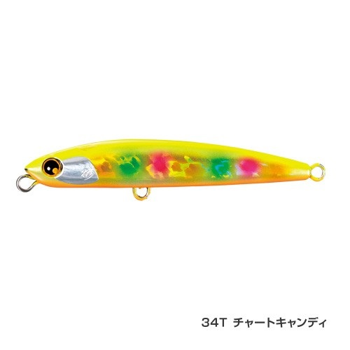 【Cpost】シマノ 熱砂 ドリフトスイマー2 100HS OL-210Q チャートキャンディ34T(shi-543639)