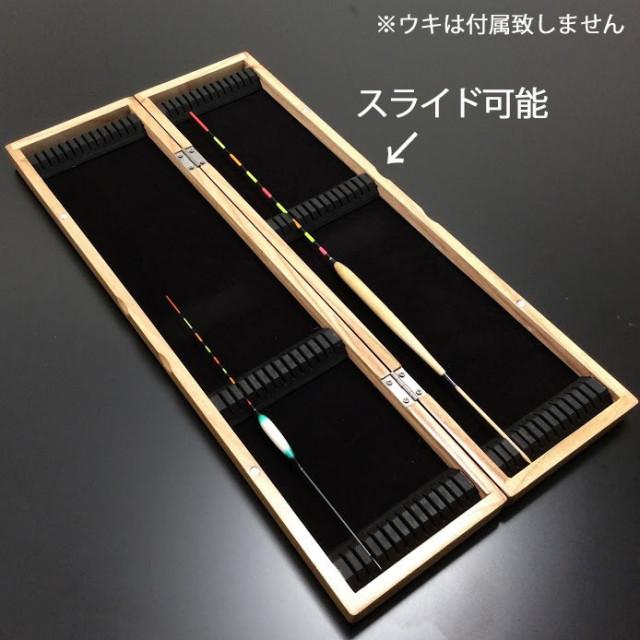 【アウトレット】現品 キズ、ヘコミあり 桐製 ゴム固定式ウキ箱 55cm (out-50268-55)