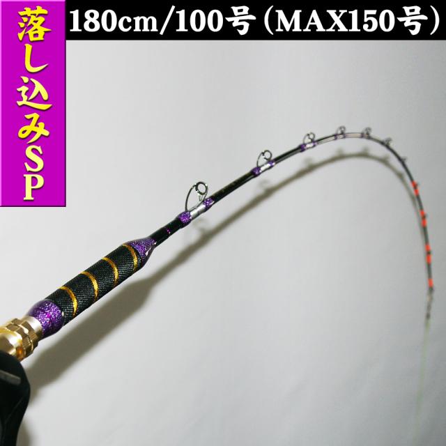 無限ピュア船 落とし込み スペシャル 180-100号 (ホワイト/ブラック) リアルワンピース モデル (220098)