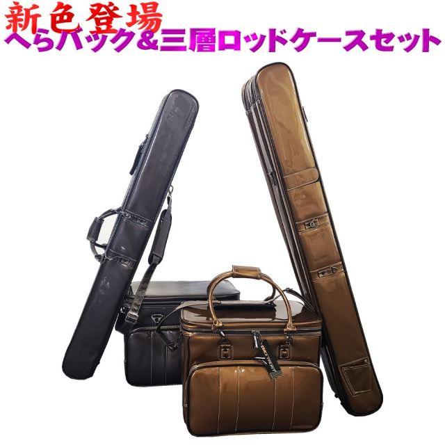 ダイシン BIG TRUST [ビッグトラスト] ヘラバッグ & 3層ロッドケースセット ガンメタリック・ブラウンゴールド(daishin-bagset)