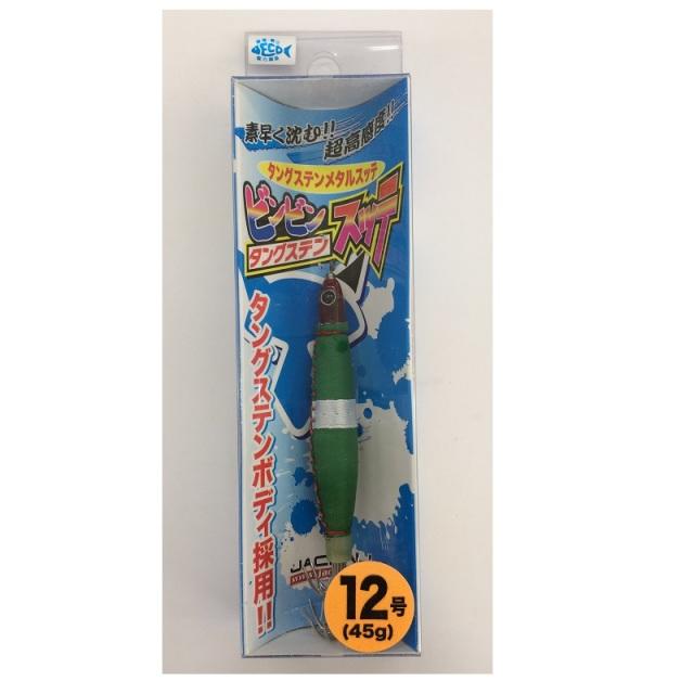 【Cpost】ジャッカル ビンビンタングステンスッテ 12号 緑・白帯(jackall-086720)