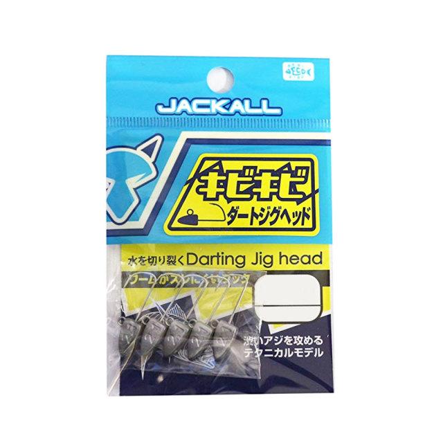 【Cpost】ジャッカル ジグヘッド キビキビ ダートジグヘッド 5個(jackall-kibikibi)