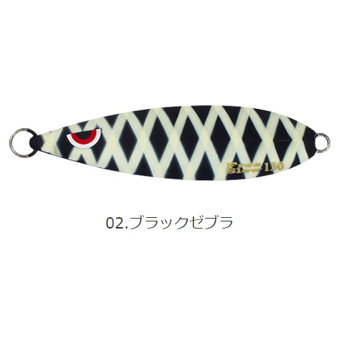 【Cpost】カンジインターナショナル フリースロー 80g #02 マットブラックゼブラ(kanji-266570)
