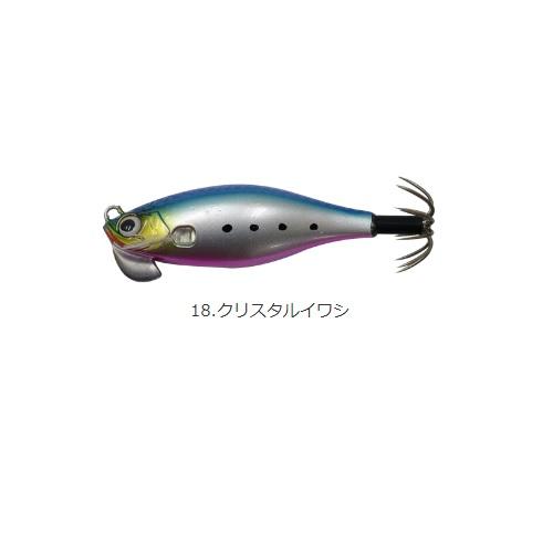 【Cpost】カンジインターナショナル クリックス アンダー2 #18クリスタルイワシ(kanji-520452)