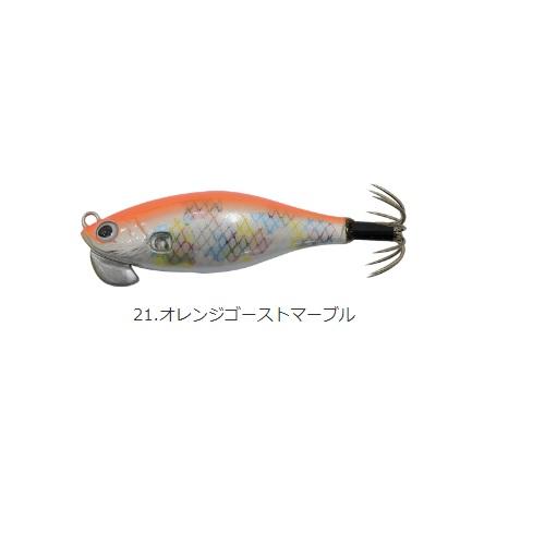 【Cpost】カンジインターナショナル クリックス アンダー2 #21オレンジゴーストマーブル(kanji-520483)