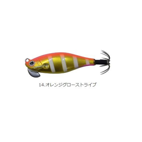 【Cpost】カンジインターナショナル クリックス アンダー2プラス #14オレンジグローストライプ(kanji-520919)