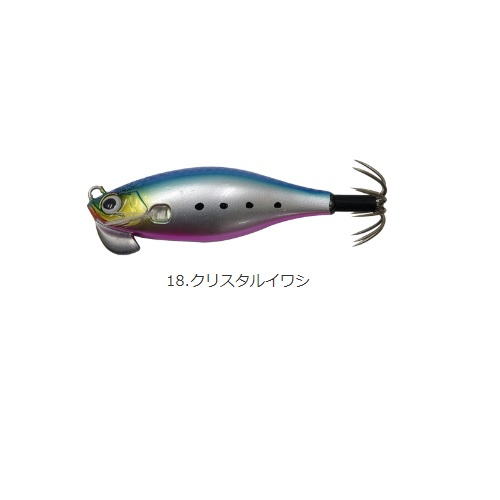 【Cpost】カンジインターナショナル クリックス アンダー2プラス #18クリスタルイワシ(kanji-520957)