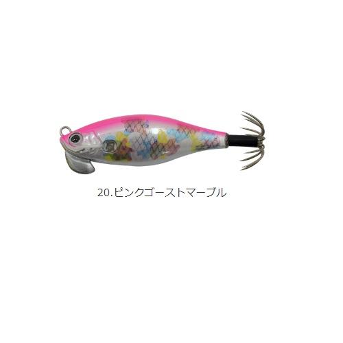 【Cpost】カンジインターナショナル クリックス アンダー2プラス #20ピンクゴーストマーブル(kanji-520971)