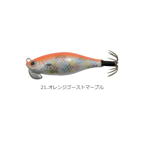 【Cpost】カンジインターナショナル クリックス アンダー2プラス #21オレンジゴーストマーブル(kanji-520988)