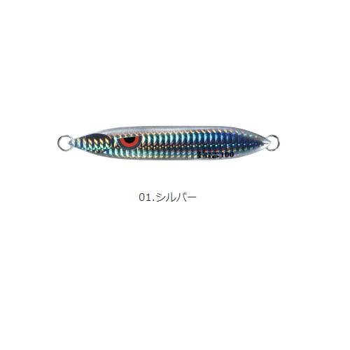 【Cpost】カンジインターナショナル フリーフリップ 200g #01 シルバー(kanji-525433)