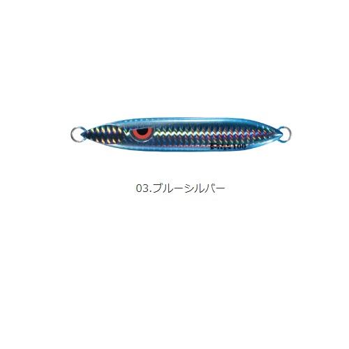 【Cpost】カンジインターナショナル フリーフリップ 130g #03 ブルーシルバー(kanji-525761)