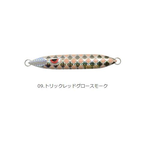 【Cpost】カンジインターナショナル フリーフリップ 100g #09 トリックレッドグロースモーク(kanji-525891)