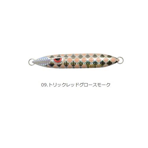 【Cpost】カンジインターナショナル フリーフリップ 130g #09 トリックレッドグロースモーク(kanji-525914)