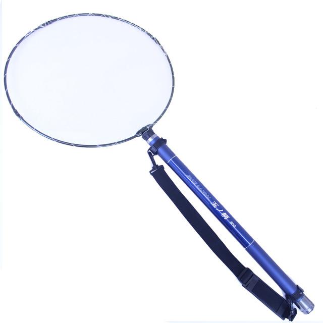 玉の柄600 2点セット 強化アルミ 四つ折り玉枠50cm & 小継 玉の柄 BLUE LARCAL600 (landingset096)