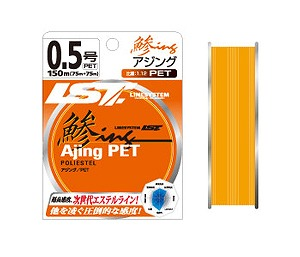 【Cpost】ラインシステム 鯵ING PET 0.4号